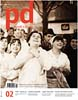 Paměť a dějiny č. 2/2009