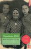 Obálka publikace: Déportés en URSS