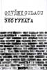 Obálka publikace: Ozvěny Gulagu. Povídky a vzpomínky