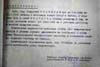 Diskusní seminář Osudy podle § 105 (spolupráce se západními tajnými službami), 19. 6. 2008 - dokument z vyšetřování Františka Vojtáska