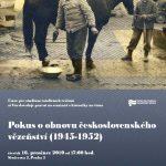 """Pozvánka na seminář s historiky """"Pokus o obnovu československého vězeňství (1945–1952)"""" (ÚSTR, 16.12.2010)"""