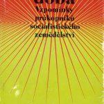 """Ilustrační foto: Obal publikace """" Neobyčejná doba: Vzpomínky průkopníků socialistického zemědělství"""""""