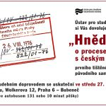 """Pozvánka na prezentaci """"Hnědé knihy"""" o procesech s českým undergroundem (Praha, 27.02.2013)"""