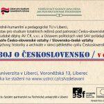 Pozvánka na dvoudenní seminář v rámci cyklu Československo v letech 1945–1989 (Liberec, 22.-23. srpna 2013)