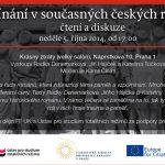 Pozvánka na čtení a diskuzi Vzpomínání v současných českých románech (Praha, Krásný ztráty, 05.10.2014 od 17 hodin)
