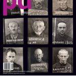 Paměť a dějiny č. 4/2014 - Ilustrační foto