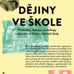 Pozvánka na letní školu pro učitele – Dějiny ve škole (Centrum současného umění DOX, Poupětova 1, Praha 7, 27.–28.08.2015)