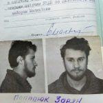 Zorjan Popaďjuk na fotografii ve vyšetřovacím spise