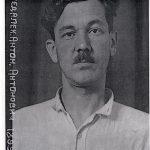 Antonín Vodseďálek