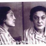 Hella Frischerová