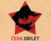 Zveřejnili jsme záznamy přednášek z mezinárodní konference 100 let od založení organizace sovětské tajné služby Čeka