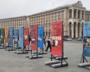 Vernisáž výstavy Za vaši a naši svobodu 1968–2018 na Ukrajině