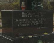 ÚSTR uctil památku Čechů popravených před osmdesáti lety v ukrajinském Žytomyru