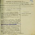 """Výpis z protokolu ze zasedání """"trojky"""" při Žytomyrském oblastním velitelství NKVD o popravě truhláře a bývalého předsedy kolchozu Štěpána Tomana. Zdroj: DAŽO"""