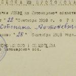 Potvrzení o vykonání popravy Štěpána Tomana Zdroj: DAŽO