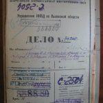 Vyšetřovací spis NKVD Demjan a spol.