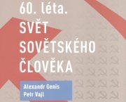 """Ve spolupráci s nakladatelstvím Volvox Globator jsme vydali překlad knihy """"60. léta. Svět sovětského člověka"""""""