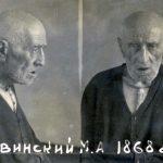 Maxim Slavinský