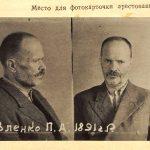 Petr Zlenko