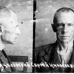 Sergej Vojcechovský