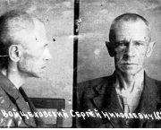 ÚSTR pátrá po osudech lidí zavlečených po válce do Sovětského svazu