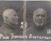 Zveřejňujeme další portréty osob zavlečených do sovětských táborů Gulagu